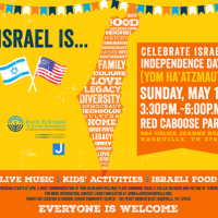 Israel Is...An Israel Independence Day Celebration