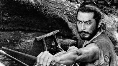 "Part of the ""Samurai and Cinema"" Film Series"