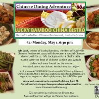Chinese Dining Adventure #21