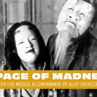 A Page of Madness with live musical accompaniment ...