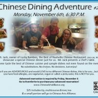Chinese Dining Adventure #25