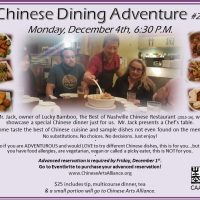 Chinese Dining Adventure #26