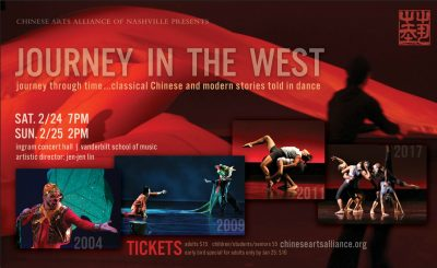 Journey in the West | Dance Theater