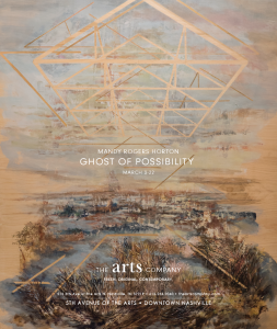 Ghost of Possibility