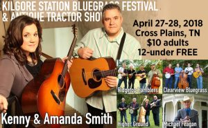 Kilgore Station Bluegrass Festival and Antique Tractor Show