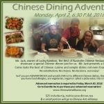 Chinese Dining Adventure #29