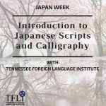 Introduction to Japanese Scripts and Calligraphy