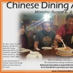 Chinese Dining Adventure #32