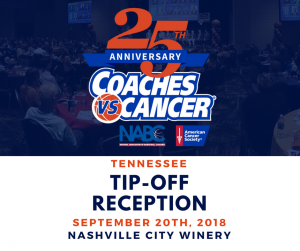 Coaches vs. Cancer 25th Anniversary Celebration Tip-Off Reception