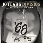 10 Years | Division - 10th Anniversary Tour 2018