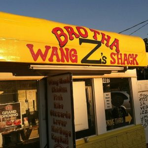 Brother Z's Wang Shack