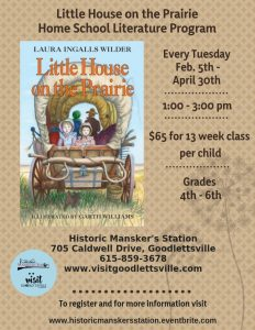 Little House on the Prairie Home School Literature Program