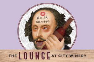 In the Lounge | Taming of the Shrew