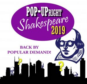 Pop Upright Shakespeare #8