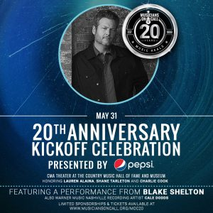 Musicians On Call: 20th Anniversary Kickoff Celebr...