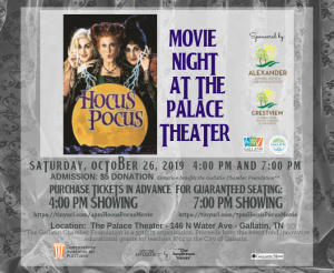 Hocus Pocus - Movie at the Palace