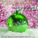 UPO Holiday Day Party Let's Get Jolly