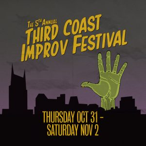 5th Annual Third Coast Improv Fest