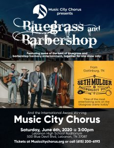 Bluegrass and Barbershop