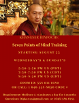 Seven Points of Mind Training