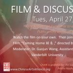 FILM & DISCUSSION monthly in April