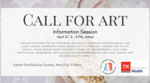 Call For Art: Pink and Pearl