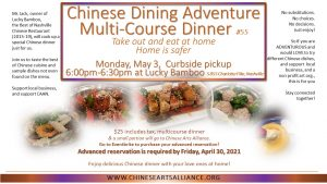 Chinese Dining Adventure #55