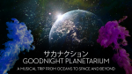 Sakanaction: Goodnight Planetarium