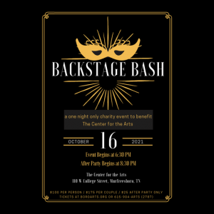 The Center for the Arts Backstage Bash